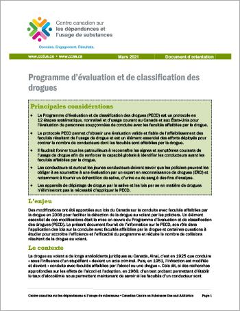Programme d'évaluation et de classification des drogues [Document d'orientation]